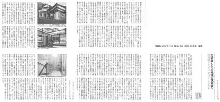 Blno384_2010013
