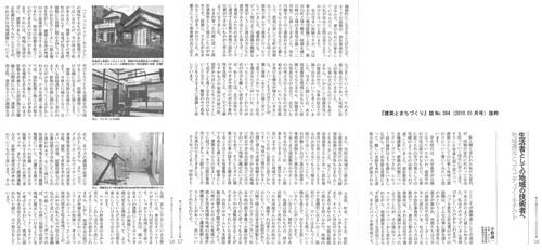 No384_2010013